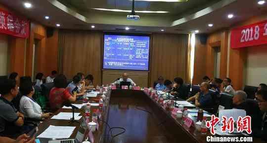 近50位专家学者齐聚山西 共话中国商帮发展(图)
